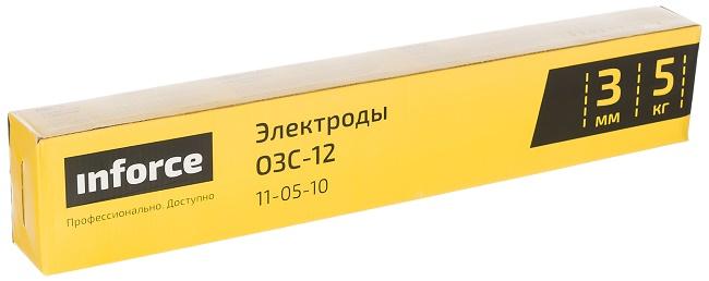 OZS-12