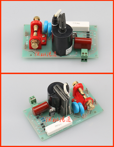 oscillatorn