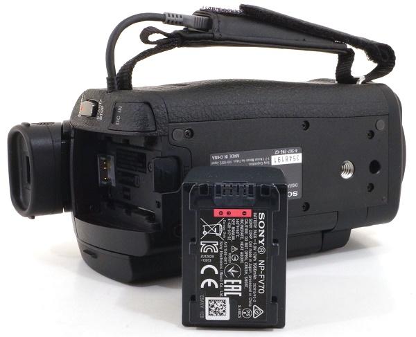 Batteri for videokamera