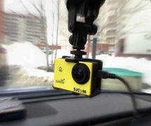 Kamera für Autos