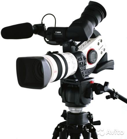 Professzionális kamera