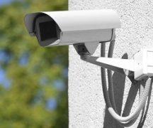 सड़क निगरानी कैमरा