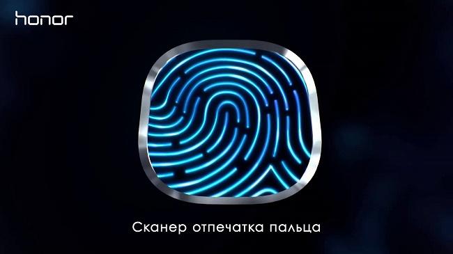 फिंगरप्रिंट स्कैनर