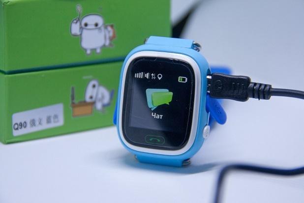 स्मार्ट बेबी वॉच Q90