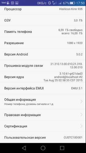Funzioni per smartphone