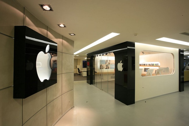Apple ofisi