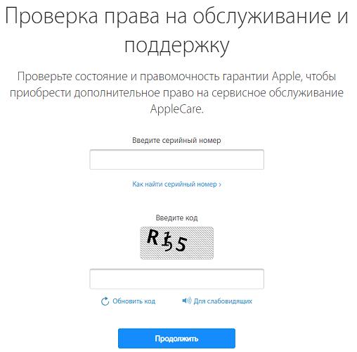 Kontrollera iPhone