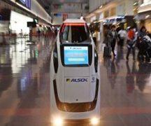 In the Tokyo subway robots will begin to help passengers