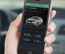 New development of Lada Connect