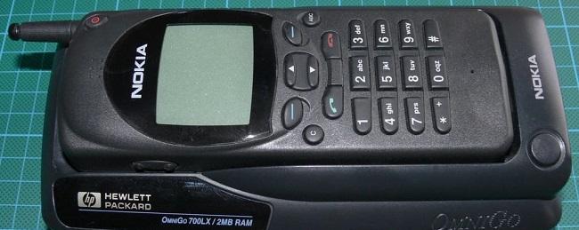एचपी 700 एलएक्स